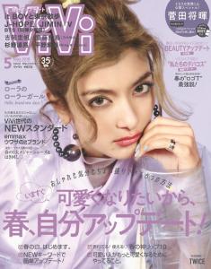 防弾少年団 キムテヒョン V 雑誌 VIVI掲載