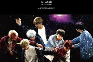 防弾少年団 BTS ライブDVD 2018
