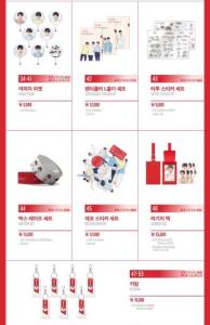 BTS グッズ 2018  ソウル