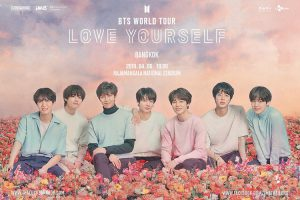 LOVE YOURSELF タイ
