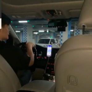 BTS 車 女性 連れ込み