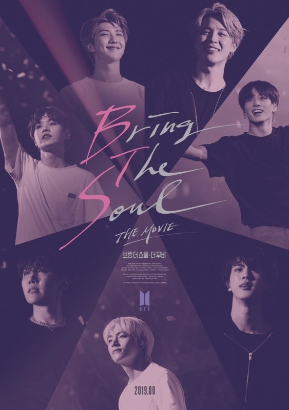 BTS BRING THE SOUL THE MOVIE